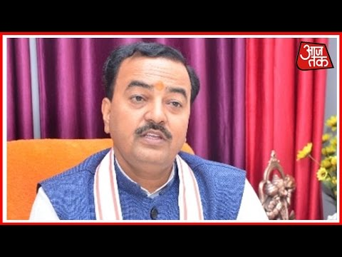 BJP Chief In UP Keshav Prasad Maurya Hits Out At The Ongoing Dissent Of SP