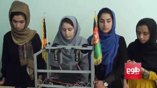 Afghan Robotics Team to Watch Competition on Skype