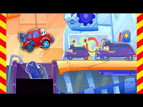 Вилли машина игра. Игра Вилли 4. Для мальчиков мультики. Развивающее видео для детей 4 лет.