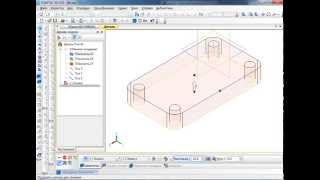 КОМПАС-3D V15.1 (урок №7-1)