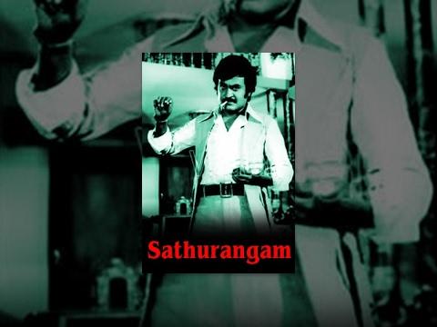 Sathurangam Tamil Full Movie : Rajinikanth And Sreekanth