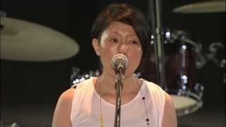 """Kaze no tani no Nausicaä"" (Nausicaä of the Valley of the Wind) by Haruomi Hoosono, performed by Takako Minekawa & Ryuichi Sakamoto at the ""Strange ..."