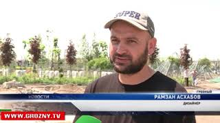 Близится к завершению строительство городского парка  у комплекса  «Грозный-Сити»