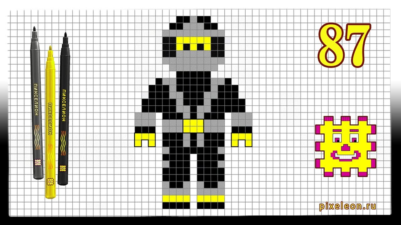 Easy Pixel Art Cole Ninja Of Earth From Lego Ninjago Pixelion 87 Drawings On The Cell