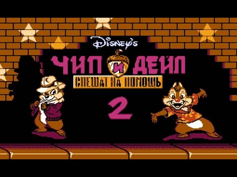 [ч.03] Dendy NES - Прохождение Chip n Dale Rescue Rangers 2