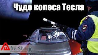 Скучный туннель Илона Маска, или как скоро отвалятся колеса?   Тояма Токанава  aftershock.news