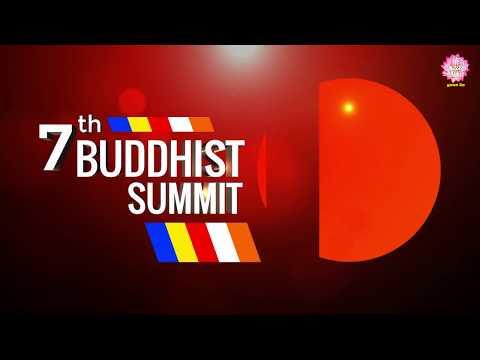 7th world Buddhist summit