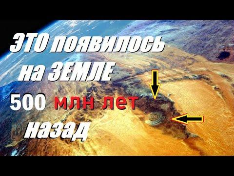 Самый загадочный объект Сахары.Глаз пустыни. Око Земли