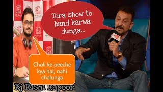 sanjay dutt call recording with rj rishi kapoor SANJU   leaked real call recording of sanjay dautt  