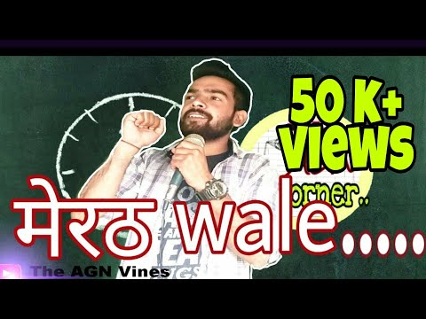 MEERUT WALE  standup comedy  The AGN Vines(corner)