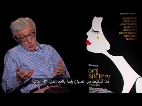 Woody Allen: I feel alienated and out of touch
