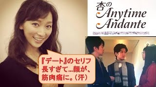 中島裕翔(Hey! Say! JUMP)さん、長谷川博己さんと杏の3人でワンシーン...
