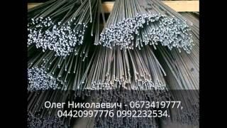 видео Арматура Киев