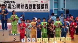 佛教林炳炎紀念學校A~學校組小學組五步拳季軍 (2016全港