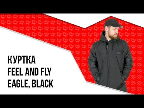 Куртка демисезонная Feel And Fly - Eagle, Black