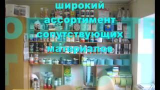 Подбор автоэмалей COLORLINE(, 2012-05-08T09:47:38.000Z)