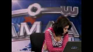 Fiza Khan Anchor Exposed Samma TV