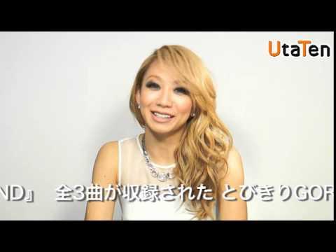 倖田來未からのメッセージ【UtaTen】