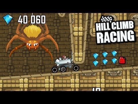 Hill Climb Racing - 8864m JUNGLE on MOONLANDER