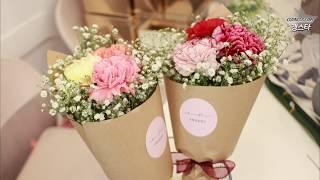 신림 꽃집 꽃선물하기 좋은 곳! 바베네플레르 후기