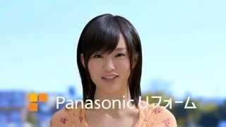 NMB48 CM Panasonic リフォーム ・・・ 2人の Heartful な CM です。 ・...