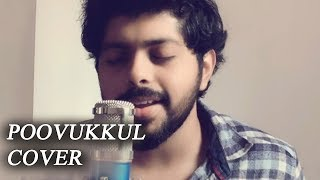 Poovukkul cover | Patrick Michael | Tamil cover | Tamil unplugged