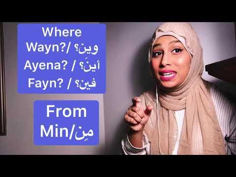 Hindi to Arabic / Introduce your self in arabic
