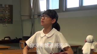 Publication Date: 2015-03-05 | Video Title: 《學校價值短片》《晴天娃娃》