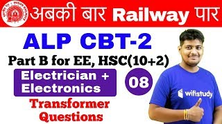 7:00 AM - ALP CBT-2 Electrician & Electronics | Day #08 | Transformer Questions