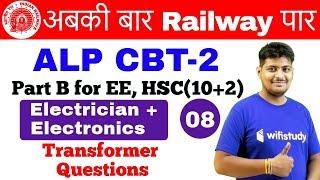 7:00 AM - ALP CBT-2 Electrician & Electronics | Day #08 | Transformer Questions
