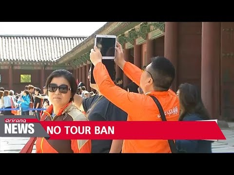 China's travel agencies continue to sell tour packages to S. Korea: Global Times