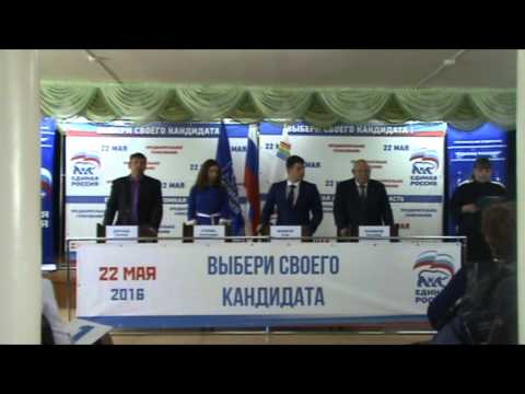 Предварительное голосование: дебаты. ЕАО, село Полевое. 17.04.16