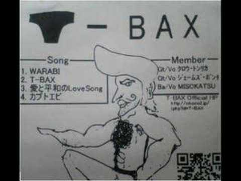 T-BAX -01.WARABI