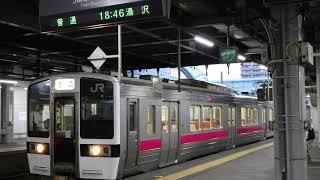 [719系 秋田車 一時的運用変更] 454M 湯沢行→457M横手行運用へ