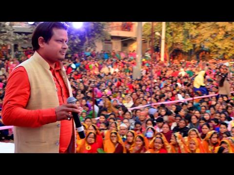 ओम गोपाल तैं विजयी बणान||Gajendra Rana||New Garhwali Song 2017