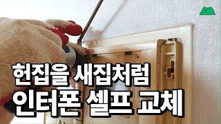 SUB) 미니멀라이프 / 거실장정리/ 거실미니멀 / 집…