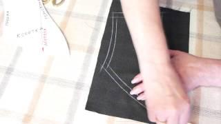 Перевод линий кроя на нижний слой ткани по методу Светланы Поярковой