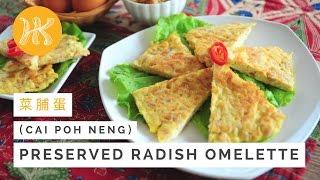 Preserved Radish Omelette Recipe (Cai Poh Neng) 菜脯蛋   Huang Kitchen