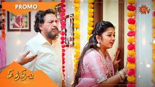 Chithi 2 - Promo | 09 Feb 2021 | Sun TV Serial | Tamil Serial