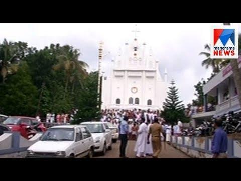 Catholic Bava was keep detained in Varikoli St Marys church | Manorama News