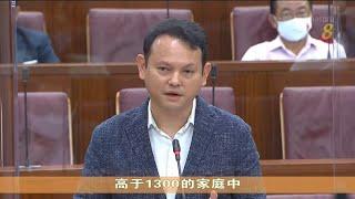 【国会】扎吉哈:逾5万名本地人月薪少过1300元 - YouTube