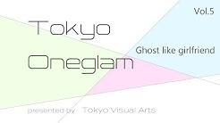 ビジュアル アーツ 東京