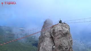 Гора Святого Петра.
