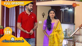 Thinkalkalaman - Ep 129 | 19 April 2021 | Surya TV Serial | Malayalam Serial