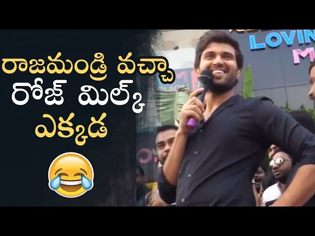 Vijay Devarakonda Making Super Fun @ Rajahmundry KLM Shopping Mall | Manastars