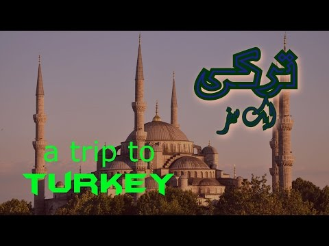 Turkey History (Travel Documentary in Urdu Hindi) - Part 1