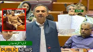 Omar Ayub Blasting Speech in National Assembly | Reply to Shahbaz Sharif | 19 June 2019