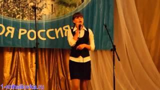 Районный вокальный конкурс  военно-патриотической песни