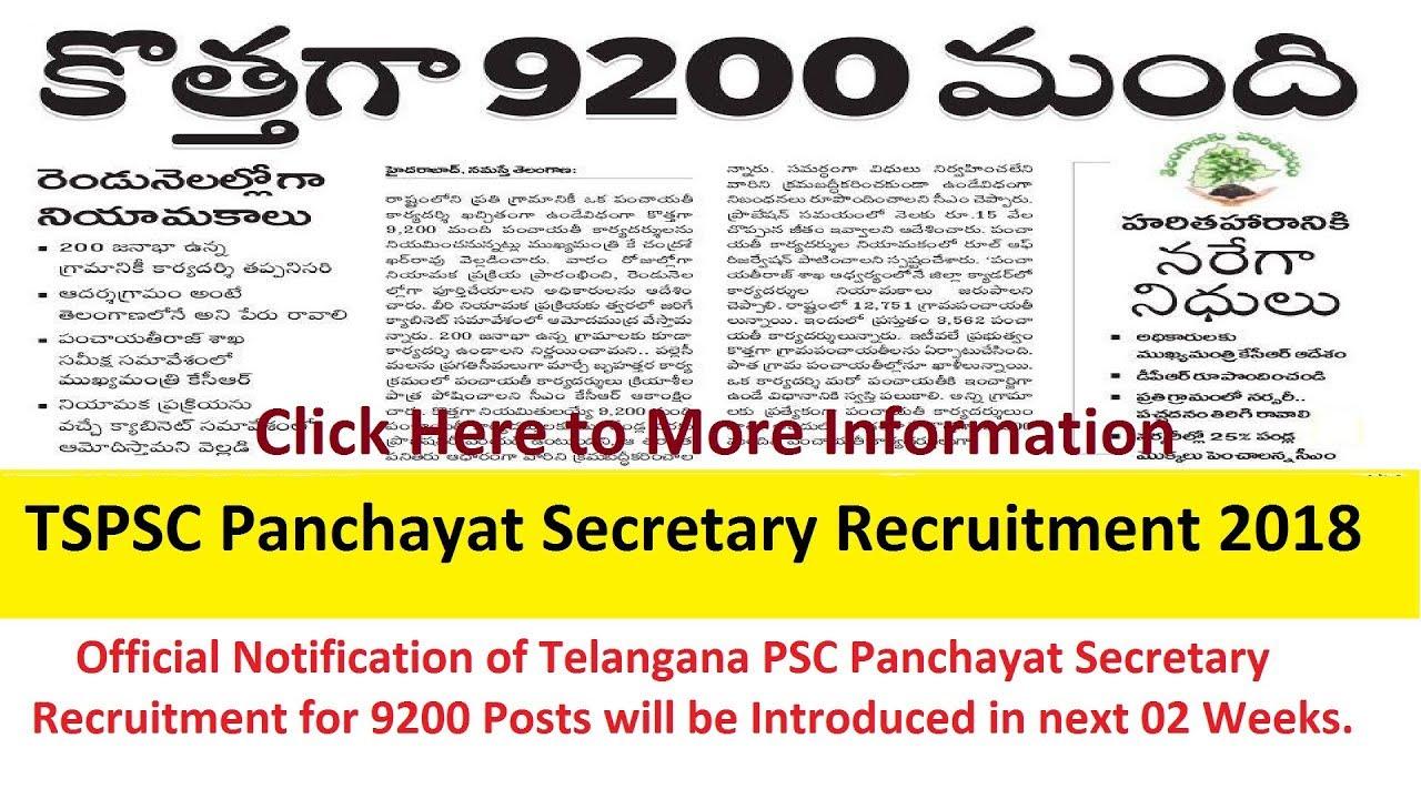 TSPSC Panchayat Secretary Recruitment 2018 Notification- Apply Online
