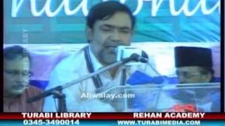 Part : 2 - Sibte Jafar - Manqabat  - Rehan Academy Jashan e Moula Ali [A.S] - Rizvia 2009